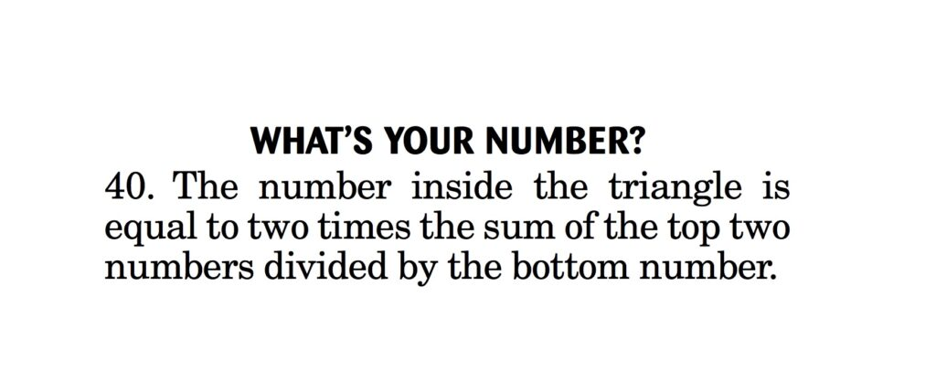 Answer To What's Your Number